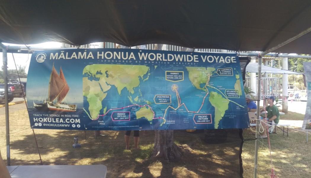 HOME SWEET HAWAII: Hokulea is Safe and Sound